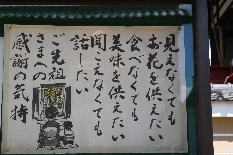 19080505.jpg