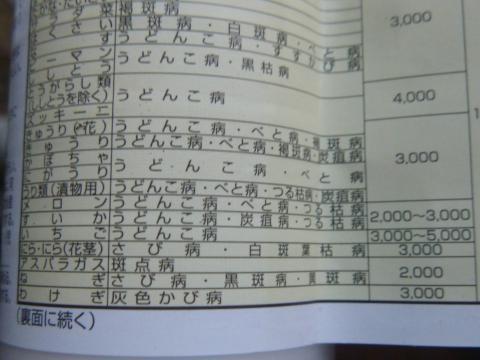 P1030888_縮小