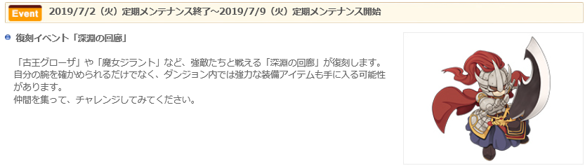 20190625202253f8a.png