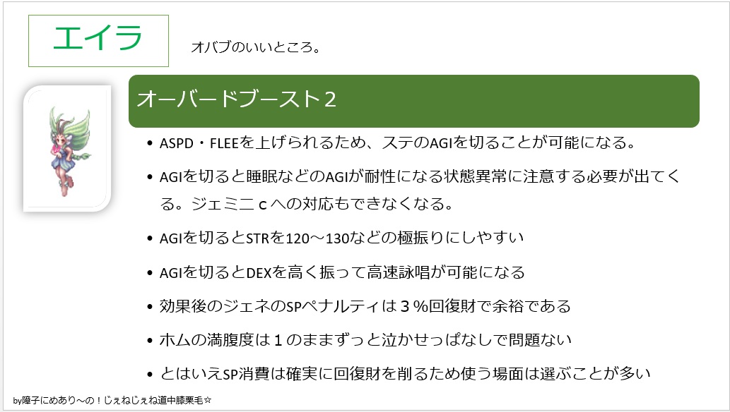 20190809154813ebe.png