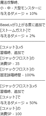 20190819204123995.png