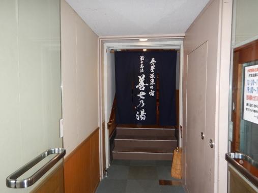 DSCN5033.jpg