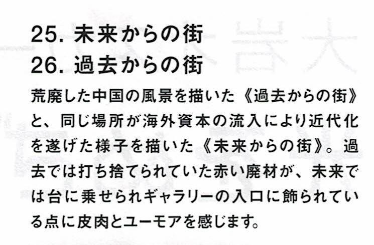 CCI22_000070.jpg