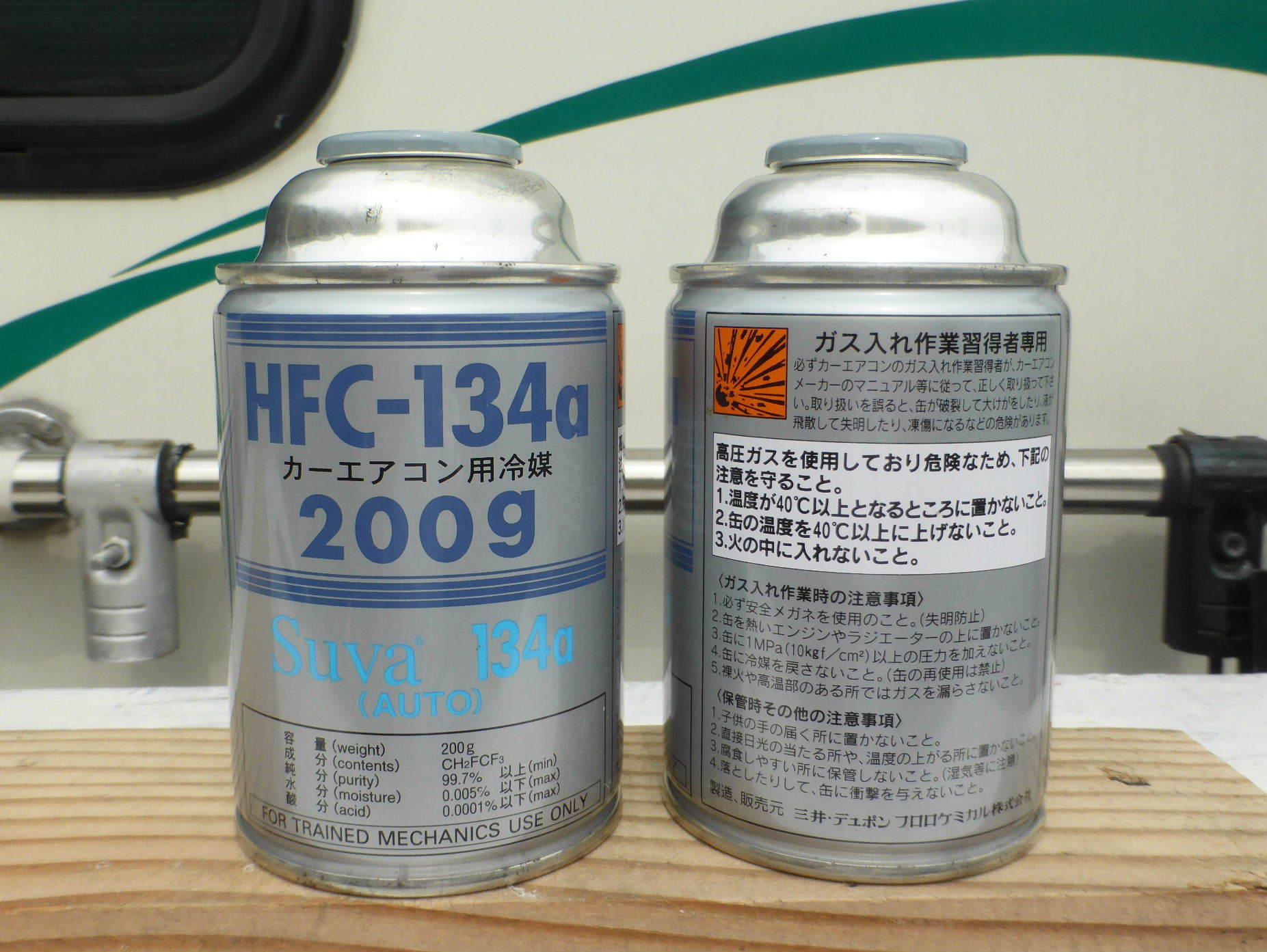 P10600211.jpg