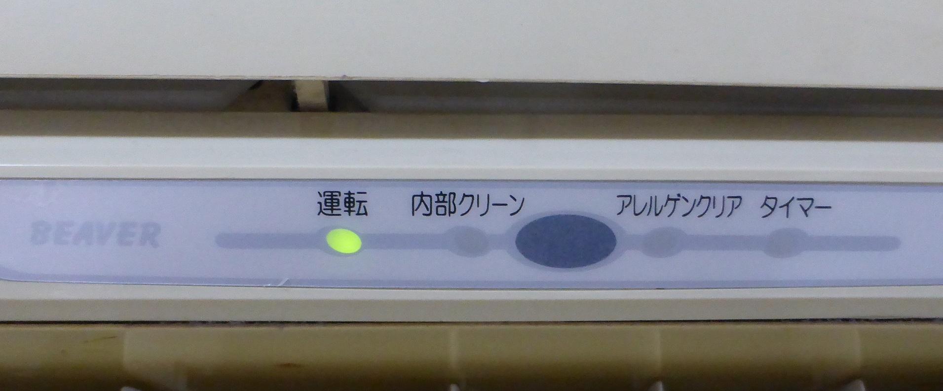 P1060150z.jpg