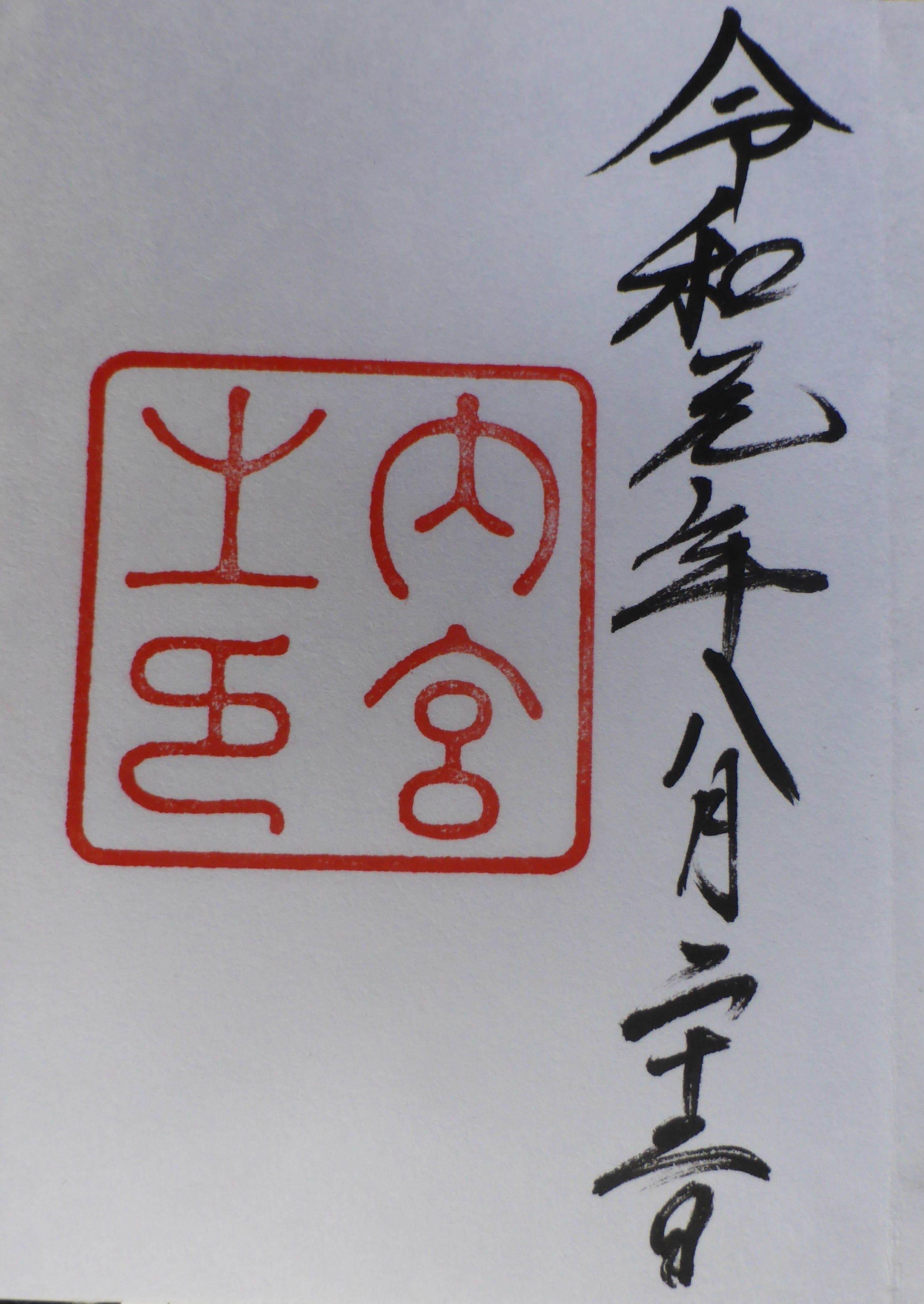 P1070061.jpg