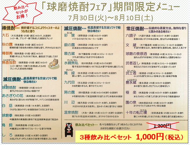 20190730133109f86.png