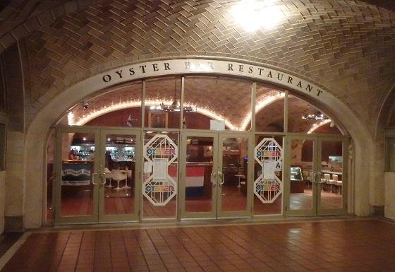 138丁目-グランド・コンコース駅