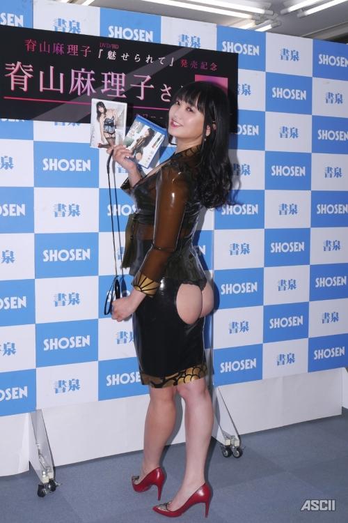 【悲報】元女子アナ 脊山麻理子さん、とんでもない格好をしてしまう