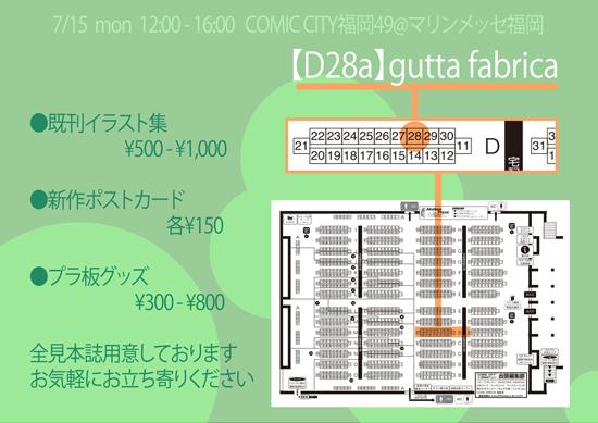 cc49_osina_2.jpg