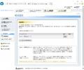 メール転送サービス「CLUB BBQ Premium」導入(2)