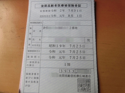 dc072854(修整1)(修整1)(修整1)(修整1)