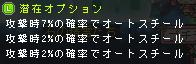 AS3重複