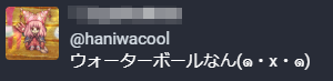 20190702a7.png