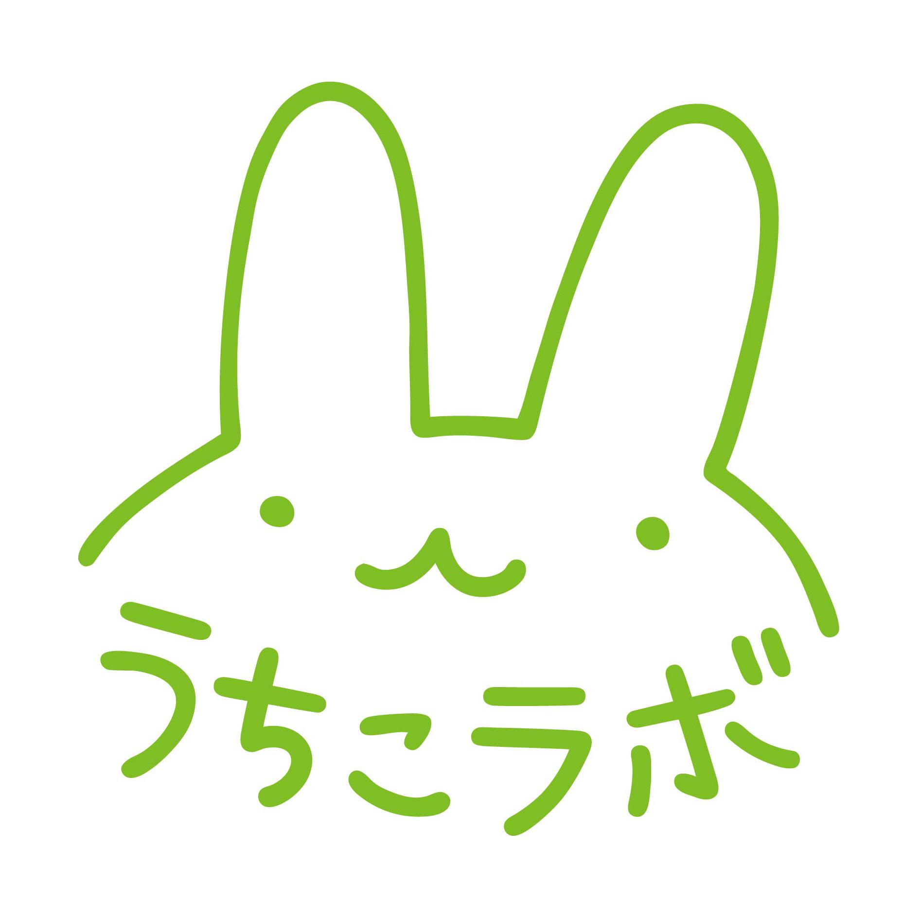 rogo_yg.jpg