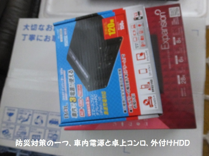 DSCF7249_1.jpg