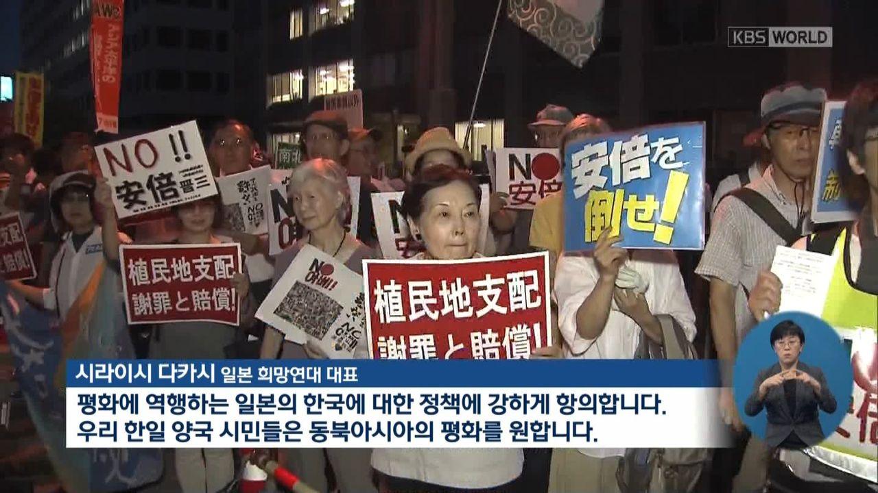 ブンザイ寅と組んで安倍おろしする共産党と在日朝鮮11