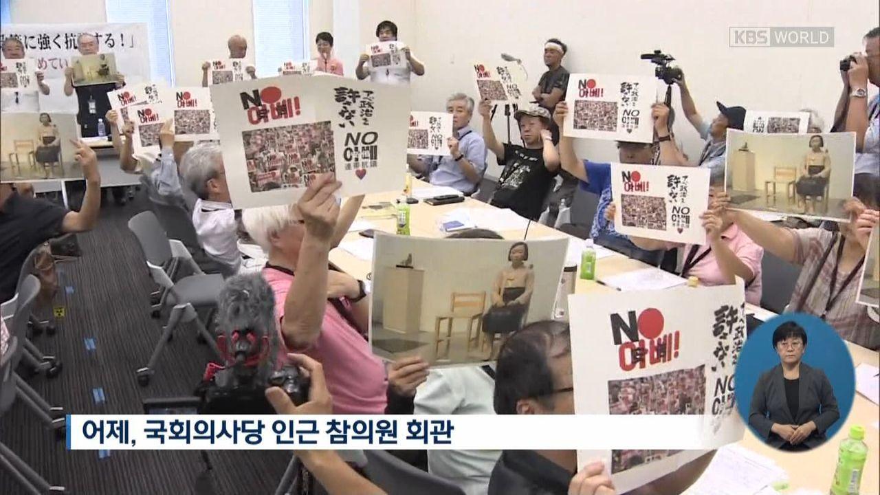ブンザイ寅と組んで安倍おろしする共産党と在日朝鮮8