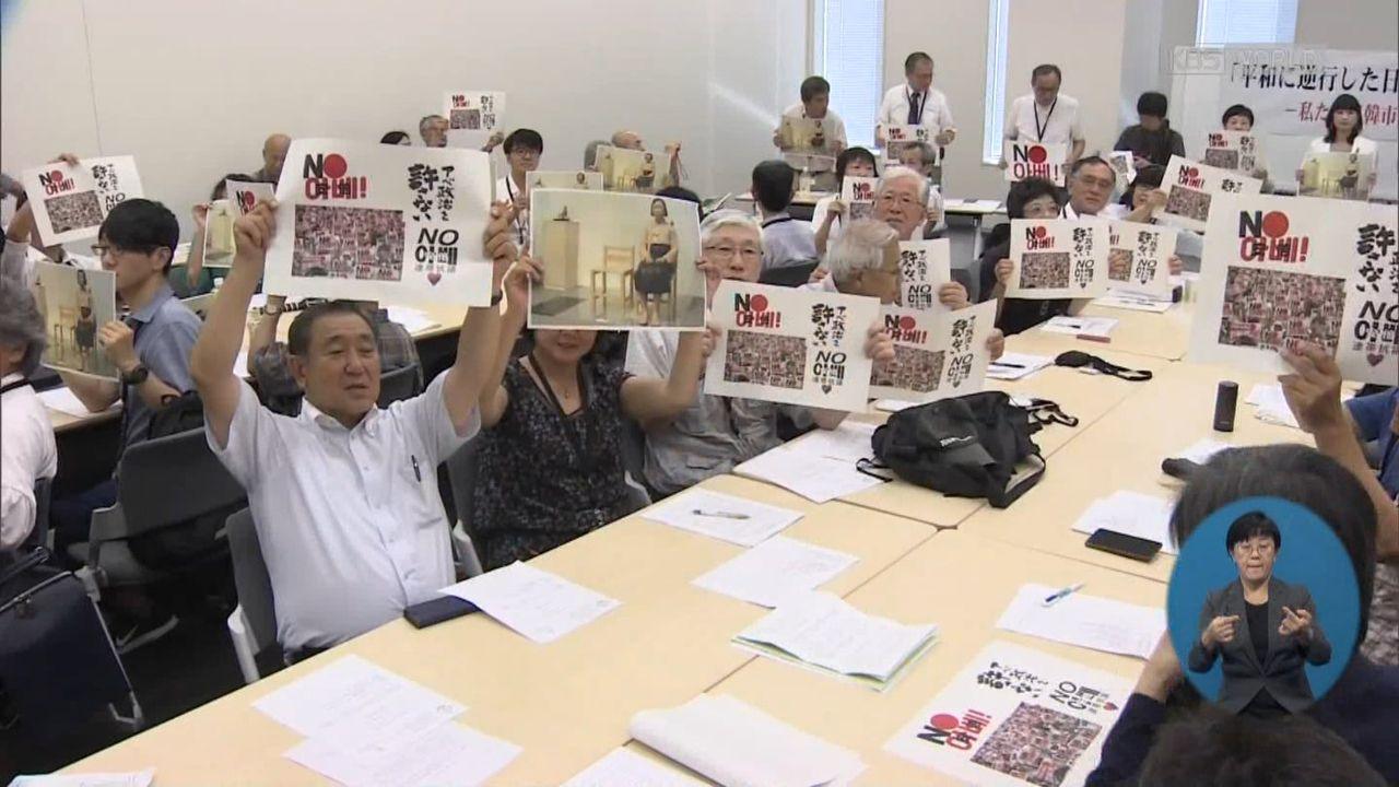 ブンザイ寅と組んで安倍おろしする共産党と在日朝鮮7