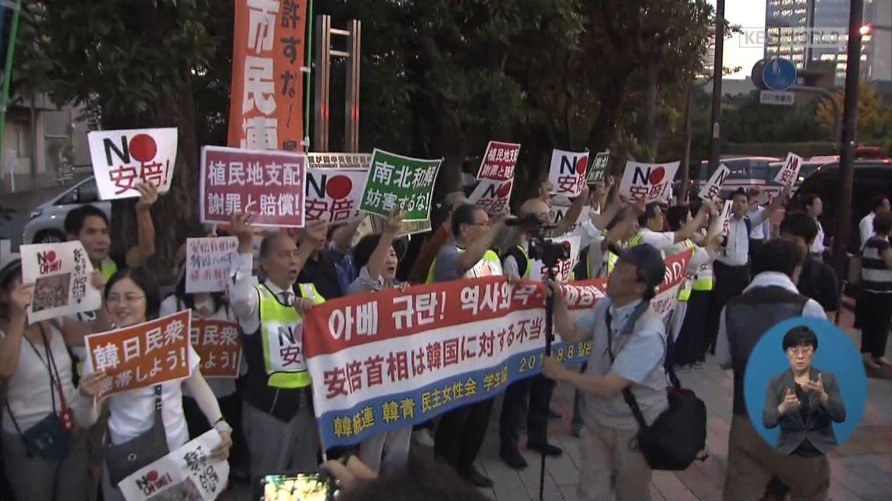 ブンザイ寅と組んで安倍おろしする共産党と在日朝鮮3