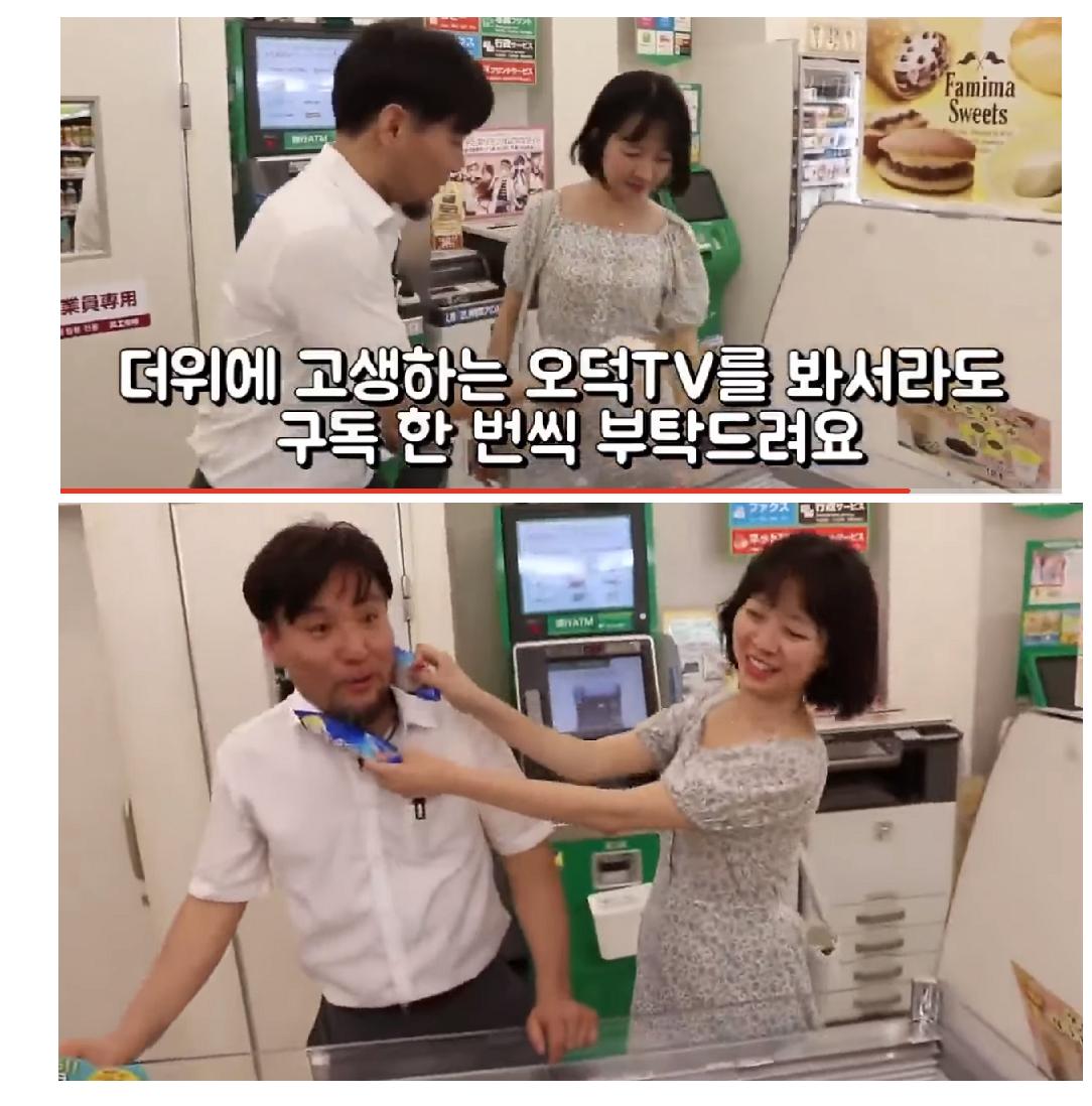 朝鮮人が大阪のファミマで食品汚鮮テロ2