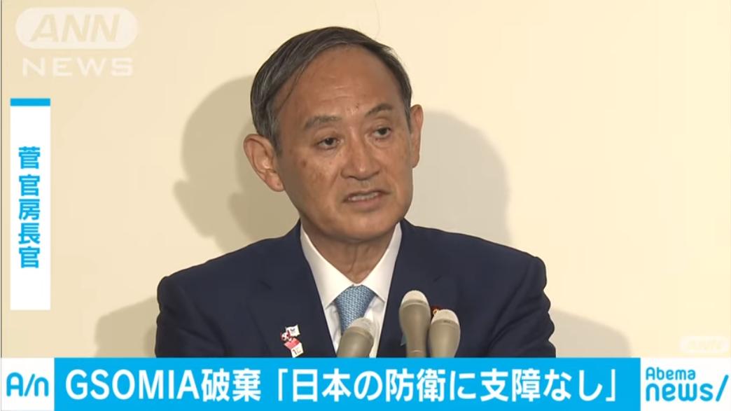 菅長官「日本の防衛に支障なし」