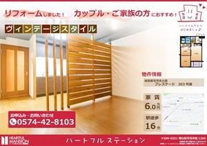 conceptroom (10)