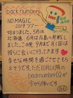 IMG_2330 (2)