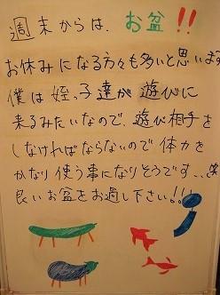 IMG_2346 (2)