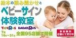 srus_yomikikase640-320-1.jpg