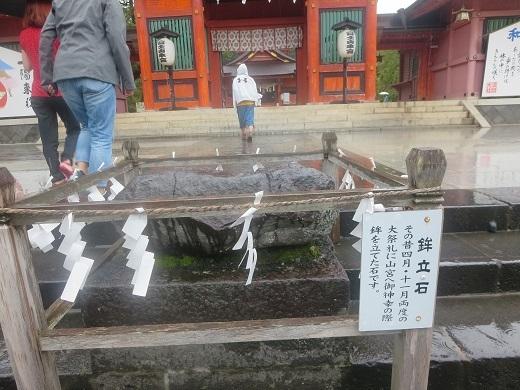富士山神社の石