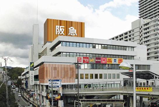 Takatsuki_Hankyu1.jpg