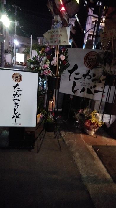 Takatsuki_Liver2.jpg