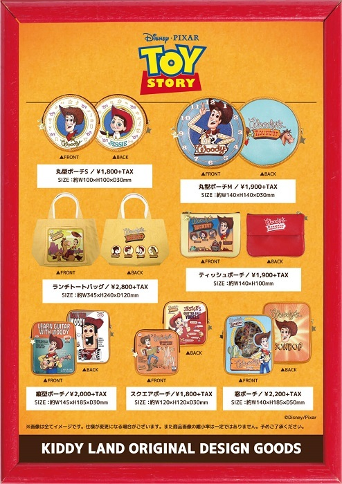 Toystory4_6.jpg