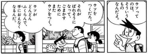 suneohakakoiize201907040001.jpg