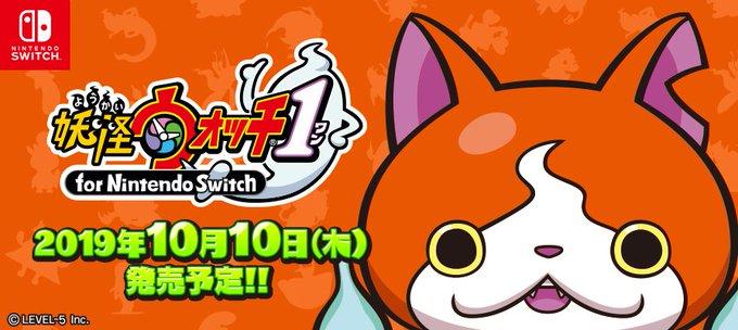 youkaiuochinokizi201907300000.jpg