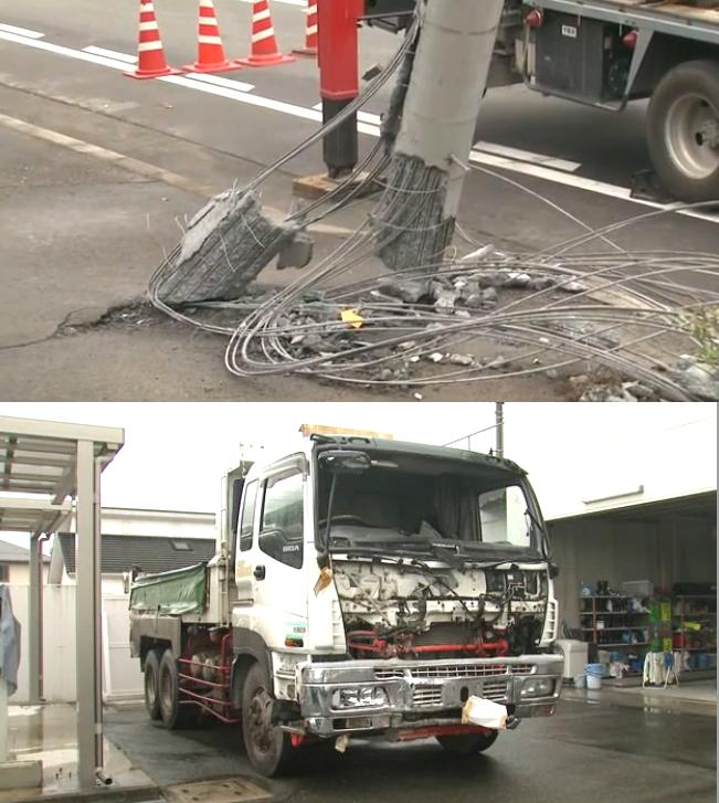 福山市 トラック飲酒運転事故