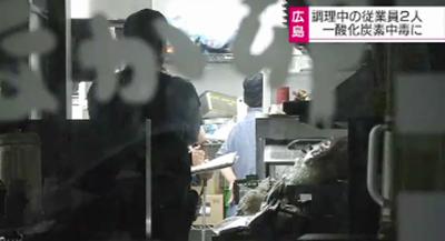 なか卯「広島西十日市店」