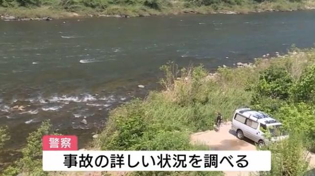 三次市作木町 江の川 事故