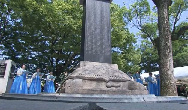 韓国人被爆慰霊祭