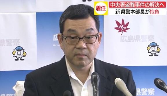 鈴木信弘本部長
