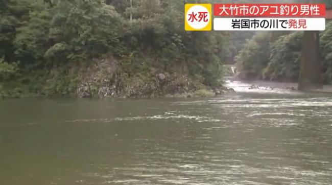岩国市の川で鮎釣り