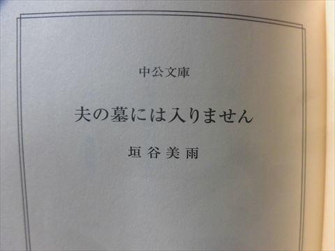 CIMG9699.jpg