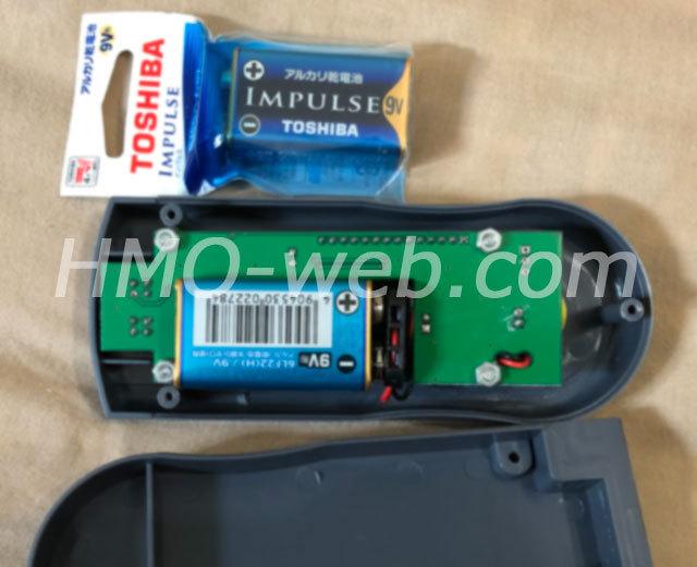 トランスミッションメーター電池交換
