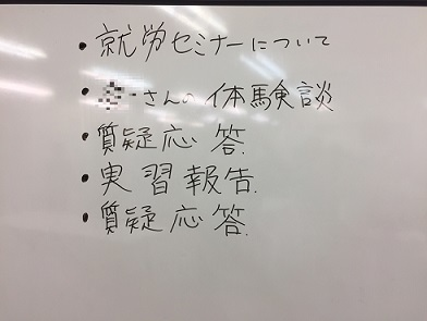 IMG_7152(加工済み)