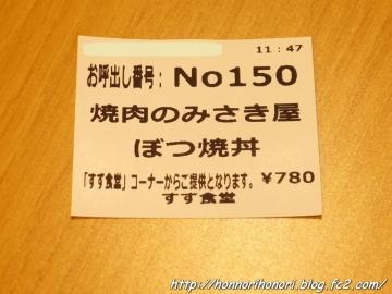 oo-1602.jpg