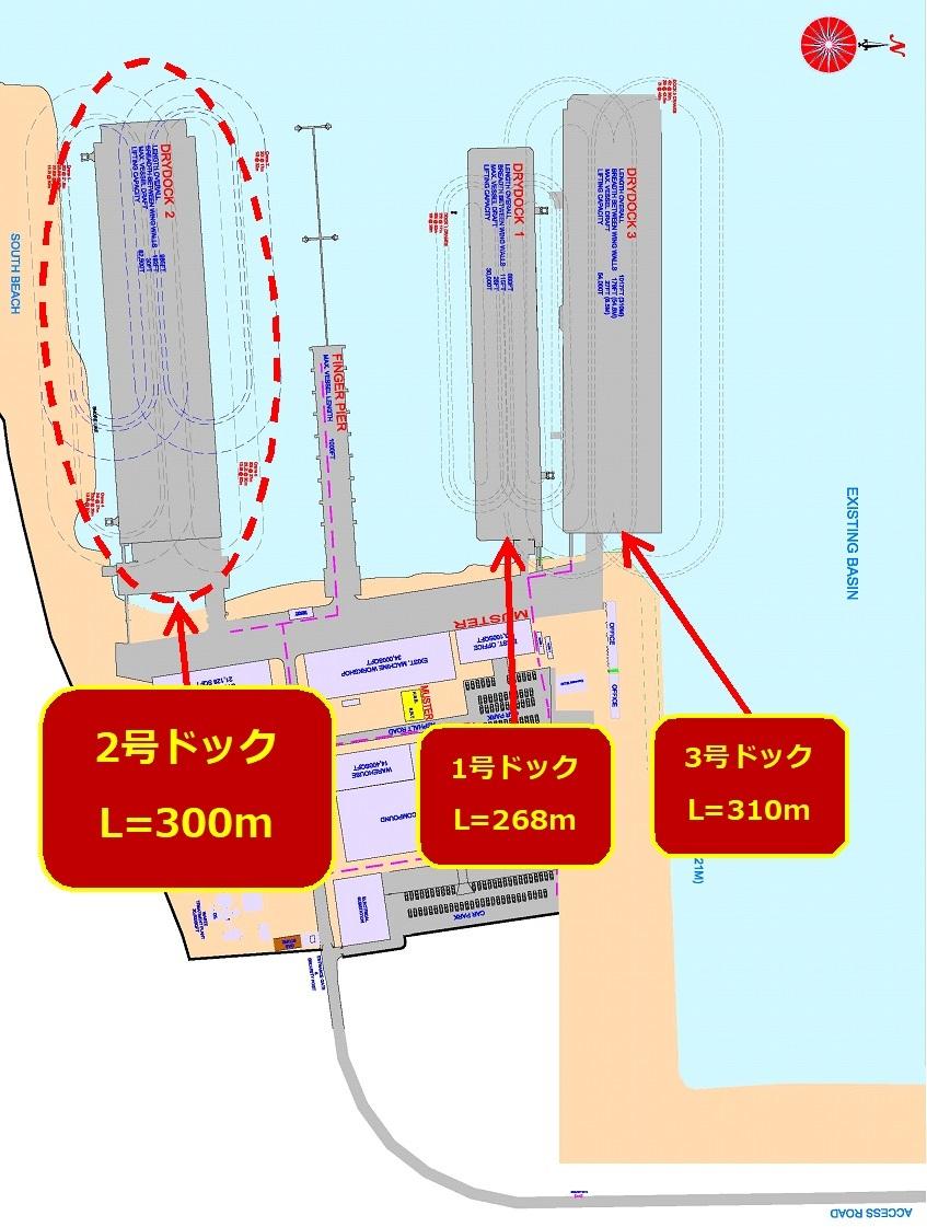 BOKA_Vanguard_loading_Carnival_Vista-22.jpg