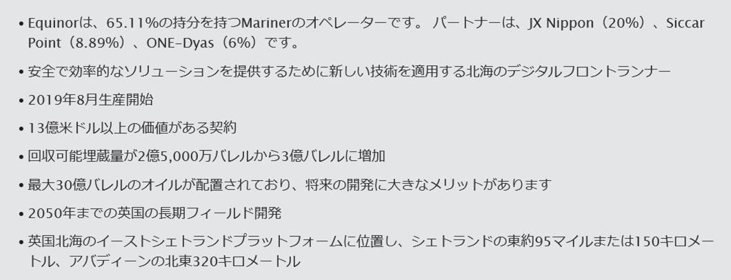Mariner_platform-6.jpg