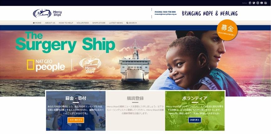 hospital_ship-9.jpg