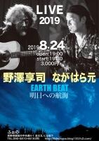2019_nozawa